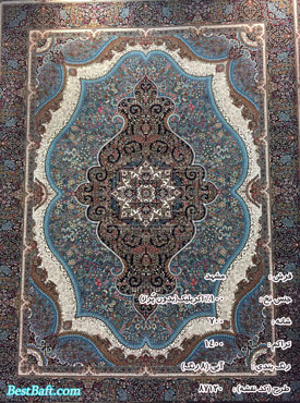 مشخصات،قیمت و خرید فرش مشهد 500 شانه کد 87120 آبی