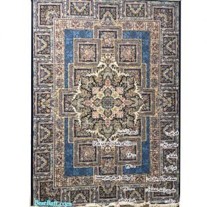 فرش زمرد مشهد ۱۲۰۰ شانه کد ۲۲۰۰۰ آبی فیروزه ای فرش برجسته