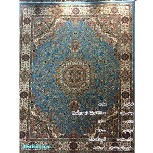 فرش مشهد ۱۲۰۰ شانه کد ۸۰۲۰۰۱ آبی فیروزه ای