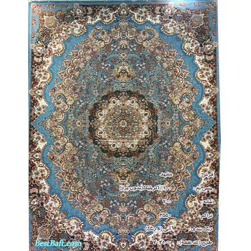 فرش مشهد ۷۰۰ شانه کد ۷۲۲۱۰۰ آبی فیروزه ای