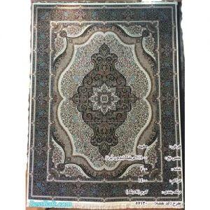 فرش مشهد ۷۰۰ شانه کد ۸۷۲۱۲۰ کرمی