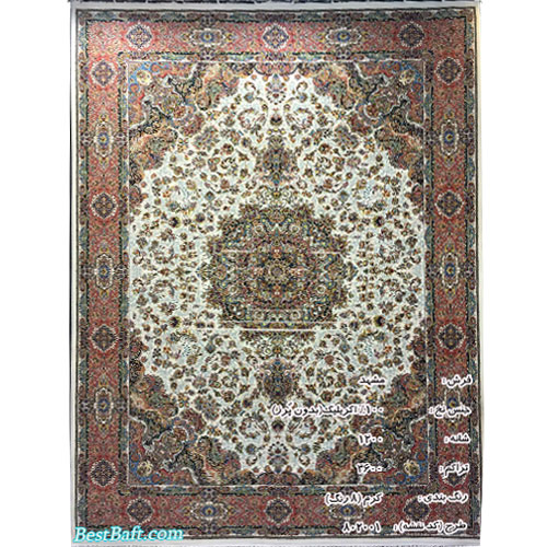 فرش مشهد ۱۲۰۰ شانه کد ۸۰۲۰۰۱ کرمی