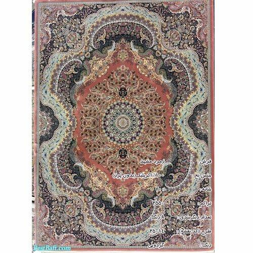 فرش زمرد مشهد ۷۰۰ شانه کد ۲۵۰۱۴ گردویی