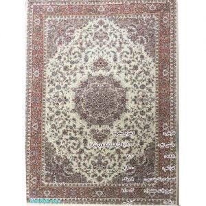 فرش زمرد مشهد ۷۰۰ شانه کد ۱۴۰۰۳ کرمی