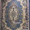 مشخصات، قیمت و خرید فرش مشهد 700 شانه کد 702070 آبی فیروزه ای