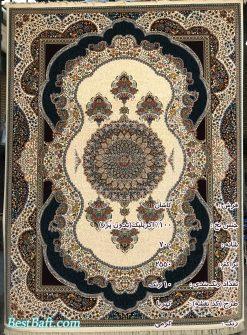 مشخصات، قیمت و خرید فرش کاشان کهربا کرم 700 شانه