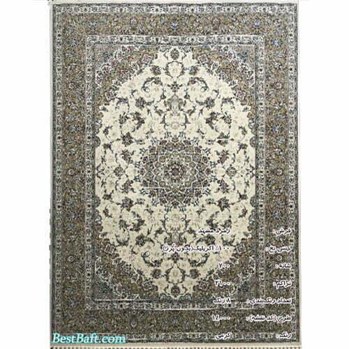 فرش زمرد مشهد ۷۰۰ شانه کد ۱۴۰۰۰ کرم