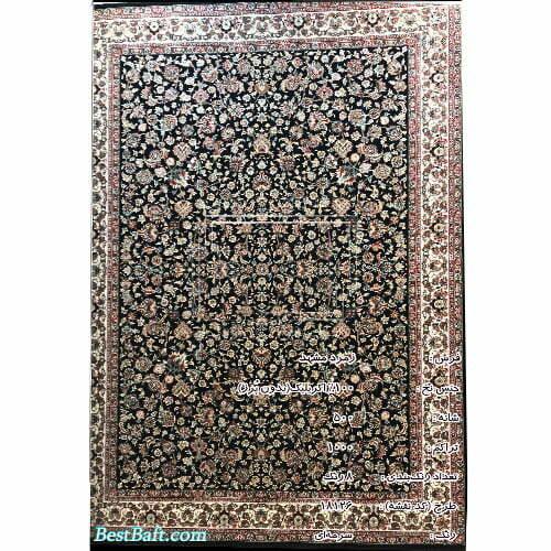 فرش زمرد مشهد کد ۱۸۱۲۶ سرمه ای ۵۰۰ شانه