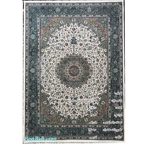 فرش زمرد مشهد ۱۲۰۰ شانه کد ۳۶۰۱۰ کرمی