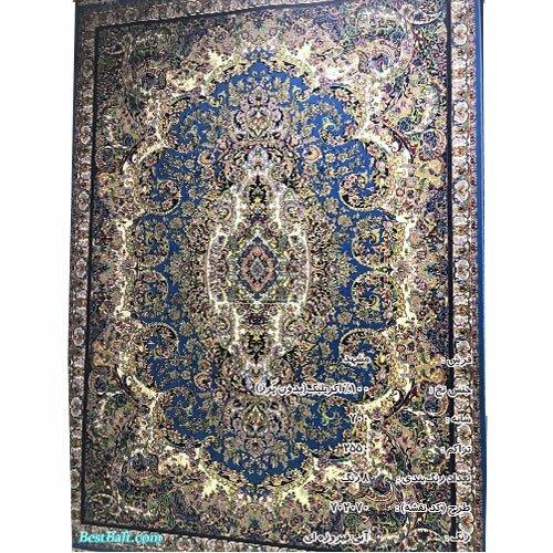 فرش مشهد ۷۰۰ شانه کد ۷۰۲۰۷۰ آبی فیروزه ای
