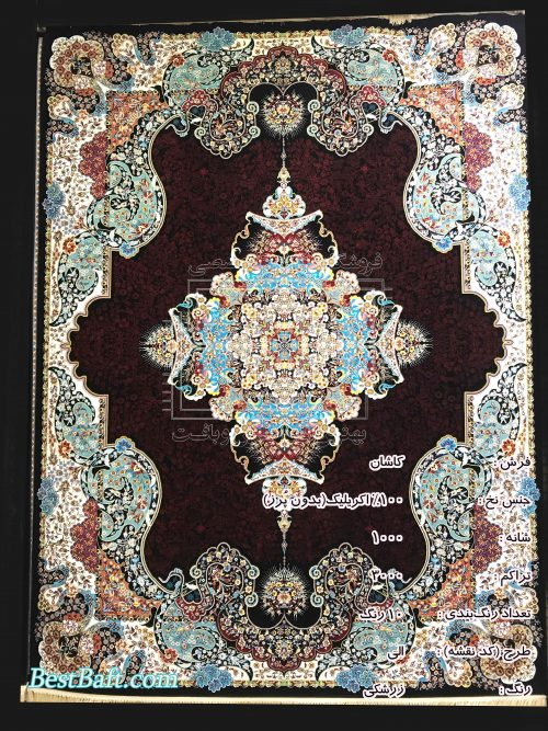مشخصات، قیمت و خرید فرش کاشان الی زرشکی 1000 شانه