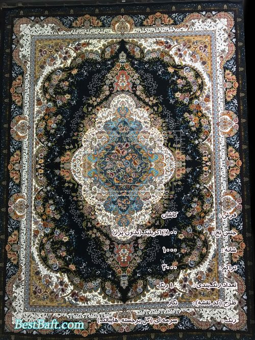 مشخصات، قیمت و خرید فرش کاشان نگار سرمه ای گل برجسته 1000 شانه