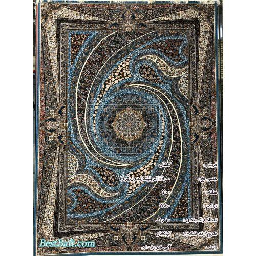 فرش کاشان کهکشان آبی فیروزه ای ۷۰۰ شانه