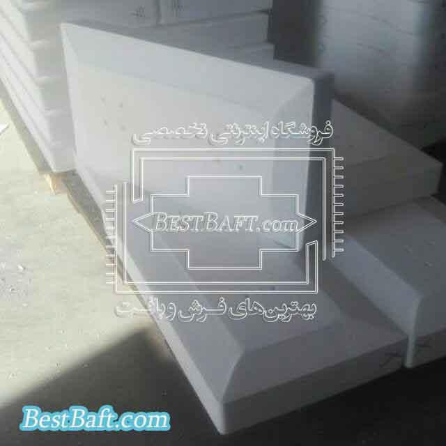 یونولیت پشتی فروشگاه اینترنتی فرش پشتی سنتی جدید