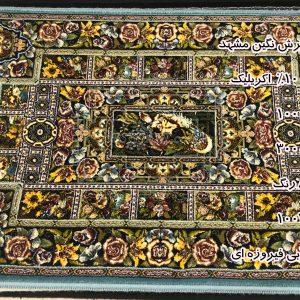 پشتی سنتی باغ ارم کد1007 فرش نگین مشهد آبی فیروزه ای 1000 شانه