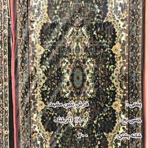پشتی سنتی طرح 2590 فرش نگین مشهد سرمه ای 700 شانه (1)