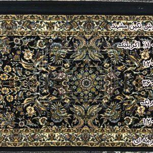 پشتی سنتی کد1203 فرش نگین مشهد 1200 شانه (1)