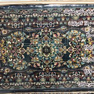 پشتی سنتی کد2570 فرش نگین مشهد سرمه ای 700 شانه