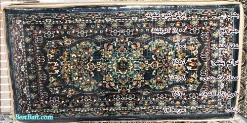 مشخصات، قیمت و خرید پشتی سنتی کد2570 700 شانه