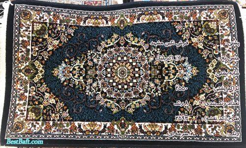 مشخصات، قیمت و خرید پشتی سنتی کد2593 700 شانه