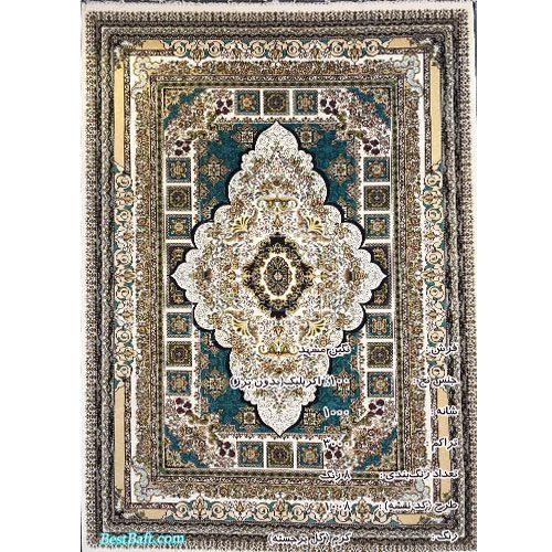 فرش نگین مشهد ۱۰۰۰ شانه کرم طرح ۱۰۰۸ برجسته