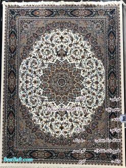 مشخصات، قیمت و خرید فرش کاشان گوهر کرم 700 شانه