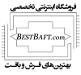 فروشگاه تخصصی خرید فرش Logo