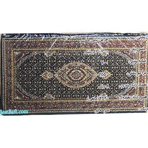 قیمت و خرید پشتی سنتی کد2520 700 شانه