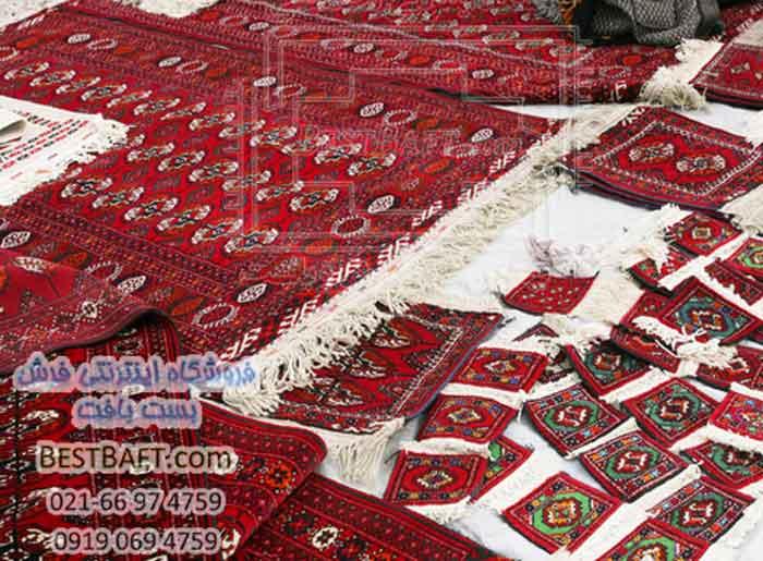 فرش ترکمن صحرا فروشگاه اینترنتی