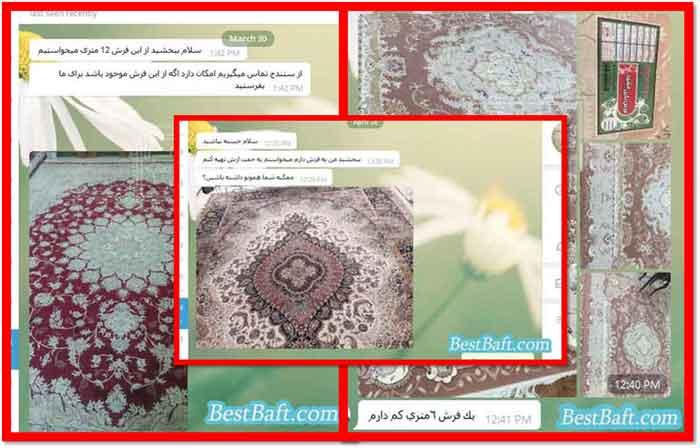 ید فرش ماشینی مشهد