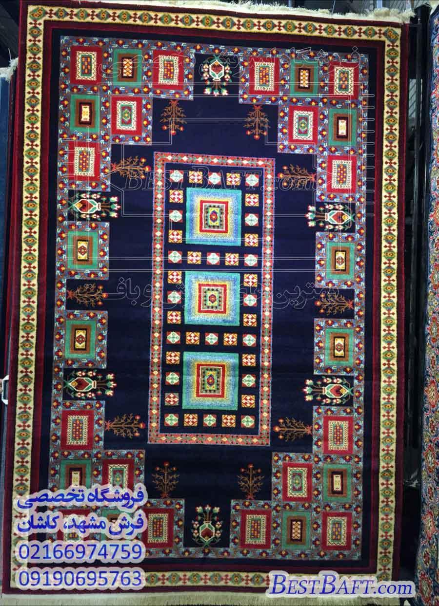 مشخصات، قیمت و خرید فرش گبه طرح محراب سرمه ای رنگ