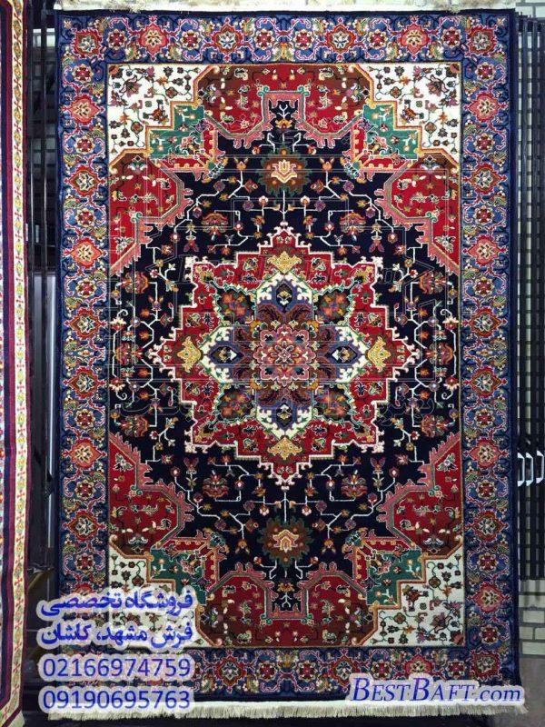 فرش گبه ماشینی مرکز تهران