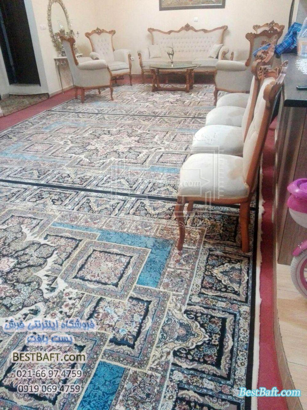 دکوراسیون فرش سرمه ای و آبی فیروزه ای