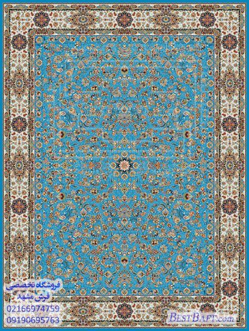 فرش مشهد 1200 شانه آبی فیروزه ای رنگ کد 802012