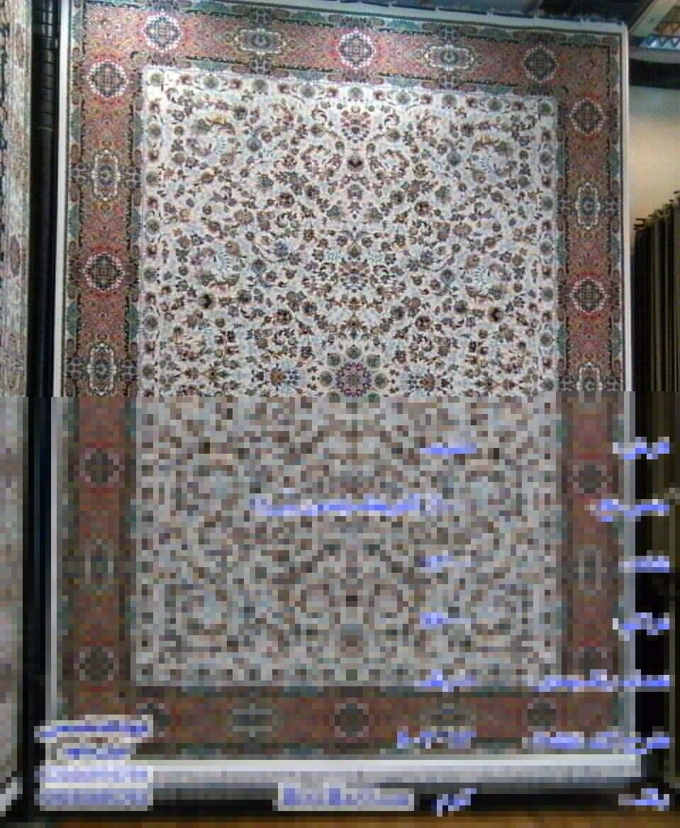 فرش مشهد 1200 شانه کرم رنگ طرح 802012