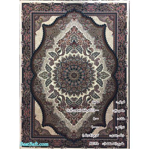 فرش مشهد ۵۰۰ شانه کد ۸۵۲۱۳۵ کرمی