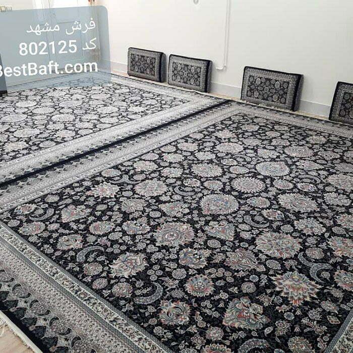 فرش مشهد ۱۲۰۰ شانه کد ۸۰۲۱۲۵ سرمه ای