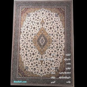 فرش کاشان ۷۰۰ شانه روناک کرمی