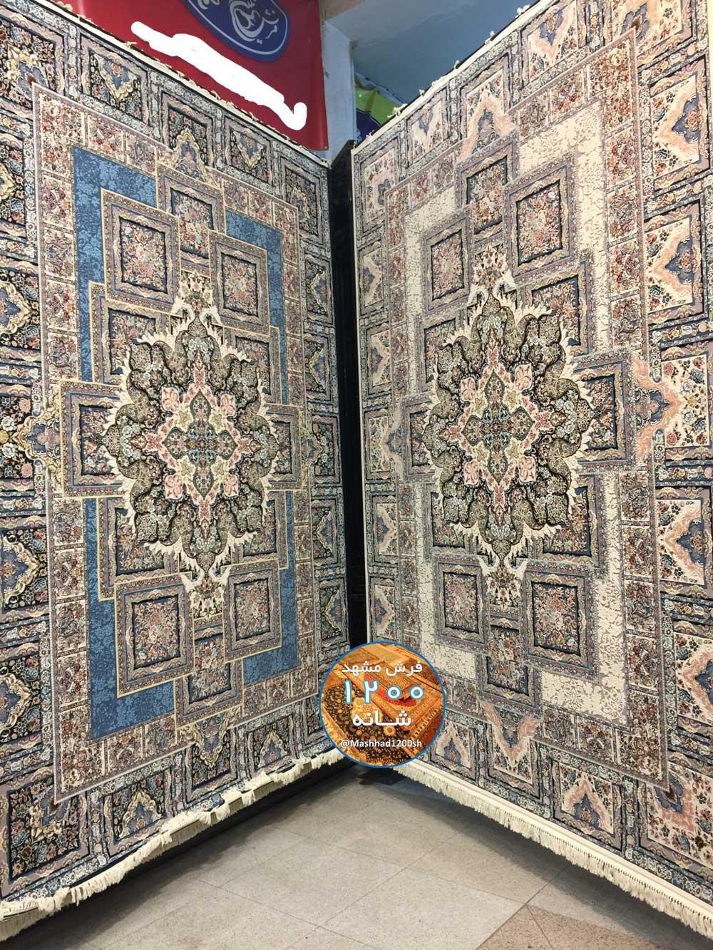 فرش زمرد مشهد 1200 شانه