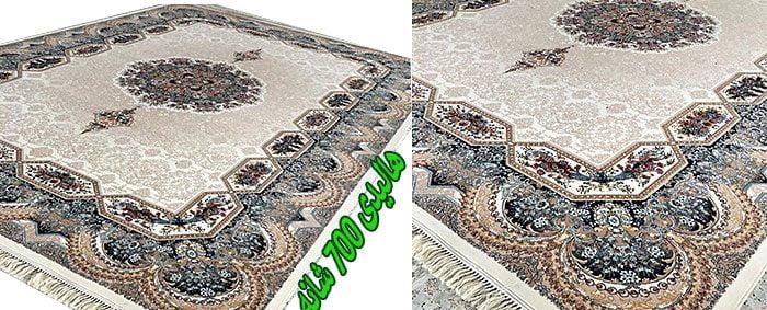 فرش ۷۰۰ شانه کاشان